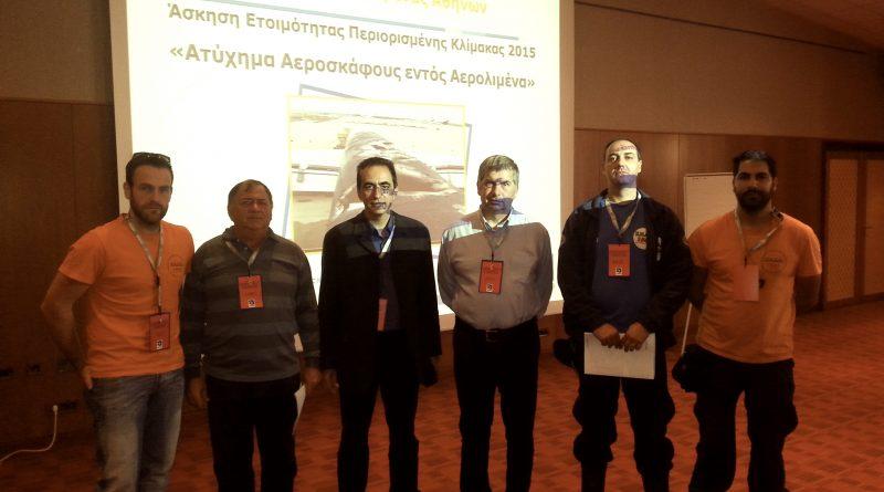 Ο Πρόεδρος και κλιμάκιο του ΣΠΑΠ σε άσκηση ετοιμότητας περιορισμένης κλίμακας που διεξήχθη στο Διεθνή Αερολιμένα Αθηνών