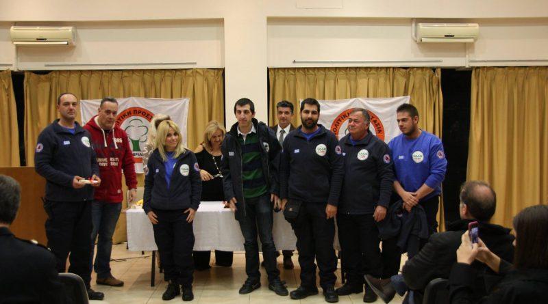 Βράβευση της Εθελοντικής Ομάδας και του Προέδρου του Σ.Π.Α.Π. από το Δήμο Βριλησσίων