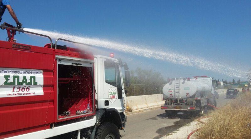 Ταχύτατη επέμβαση του ΣΠΑΠ με εθελοντές και οχήματα στην κατάσβεση πυρκαγιάς που ξέσπασε στο Πολύδροσο Αμαρουσίου παραπλεύρως της Αττικής Οδού
