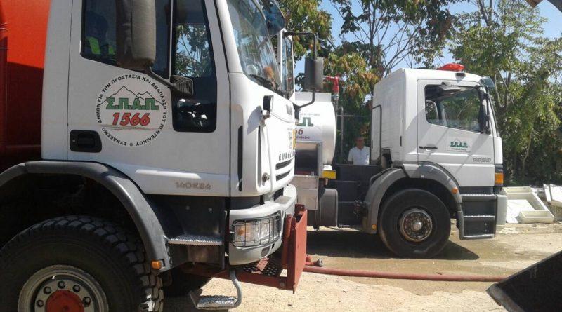 Ο ΣΠΑΠ με εθελοντές, εργαζομένους και οχήματα στην κατάσβεση πυρκαγιάς στο Χαλάνδρι