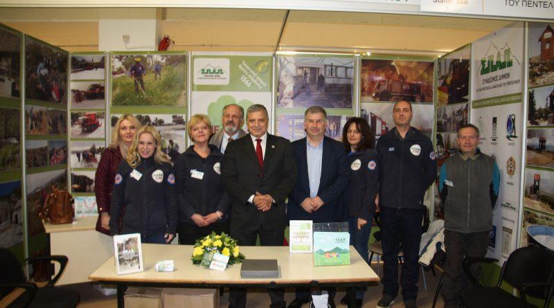O ΣΠΑΠ συμμετείχε με επιτυχία στην 2η Διεθνή Έκθεση Verde Tec
