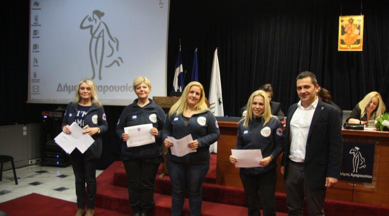 Βράβευση των εθελοντριών του Σ.Π.Α.Π. από την Ε.Π.Α.Υ.Π.Σ. με αφορμή τον εορτασμό της Διεθνούς Ημέρας Γυναικών