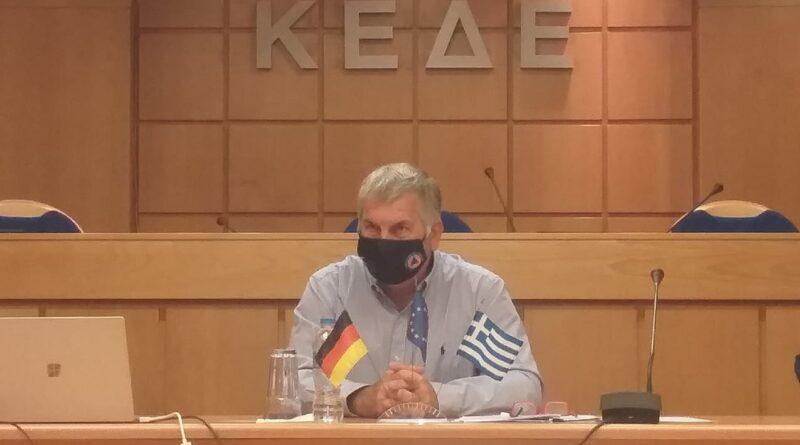 Πραγματοποιήθηκε συνάντηση αντιπροσωπείας της Κ.Ε.Δ.Ε., με εκπροσώπους της Ελληνογερμανικής Συνέλευσης για θέματα συνεργασίας στον τομέα της Πολιτικής Προστασίας