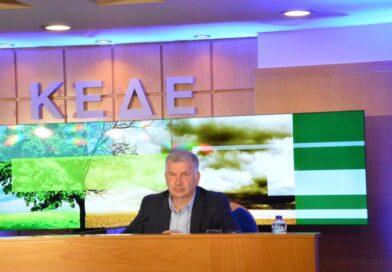 Στο Διαδικτυακό Συνέδριο της Κεντρικής Ένωσης Δήμων Ελλάδος και της Ελληνογερμανικής Συνέλευσης που ολοκληρώθηκε, με θέμα «Κλιματική Αλλαγή και Πολιτική Προστασία – Προκλήσεις και Προτάσεις για την Τοπική Αυτοδιοίκηση» συμμετείχε κάνοντας την κεντρική εισήγηση ο Πρόεδρος της Επιτροπής Πολιτικής Προστασίας της ΚΕΔΕ, Αντιπρόεδρος του Εποπτικού Συμβουλίου της ΚΕΔΕ και Πρόεδρος του ΣΠΑΠ Βλάσσης Σιώμος.