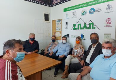 Επίσκεψη κλιμακίου Πράσινου Κινήματος στα γραφεία του ΣΠΑΠ
