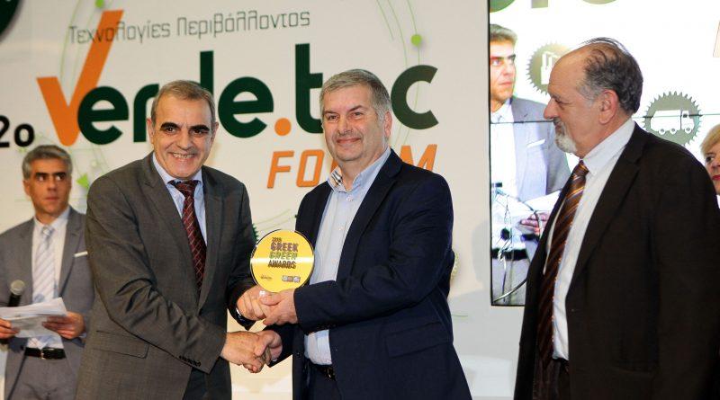 Στον ΣΠΑΠ το Βραβείο για την Οργάνωση και Διοίκηση Πολιτικής Προστασίας των Greek Green Awards 2018