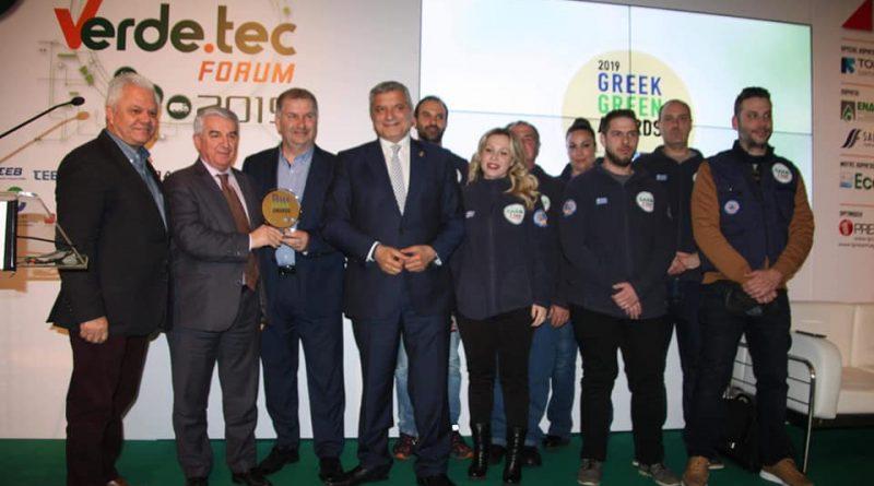 Στον ΣΠΑΠ το Βραβείο για Περιβαλλοντική Ευαισθητοποίηση της Νέας Γενιάς των Greek Green Awards 2019
